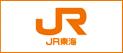 JR토카이