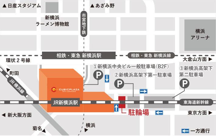 東名高速道路横浜青葉I.C.から約12km 第三京浜道路港北I.C.から3km
