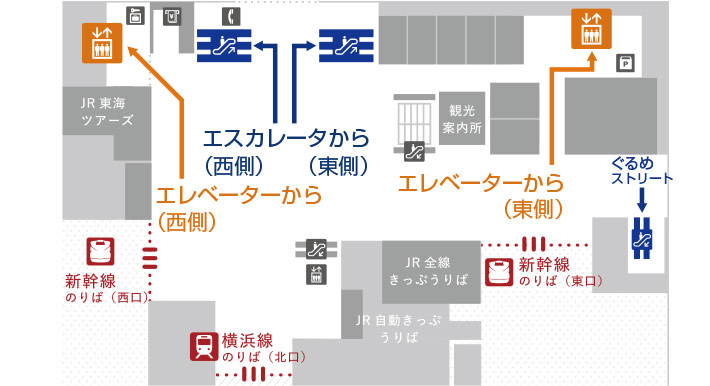 2F 新幹線・JR横浜線方面から